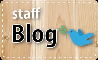 粗大ごみ回収・処分ご利用事例などを更新!スタッフブログ