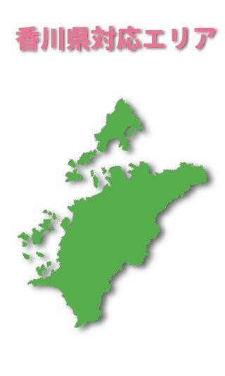 高松市など香川県の粗大ごみ回収対応エリアマップ